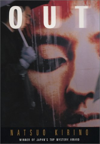 Out   2003 edition cover