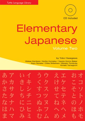 Elementary Japanese   2006 edition cover