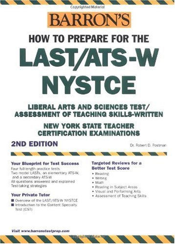 How to Prepare for the LAST/ATS-W/NYSTCE  2nd 2004 9780764123061 Front Cover