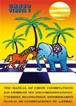 The Manual of Chess Combinations  2002 edition cover