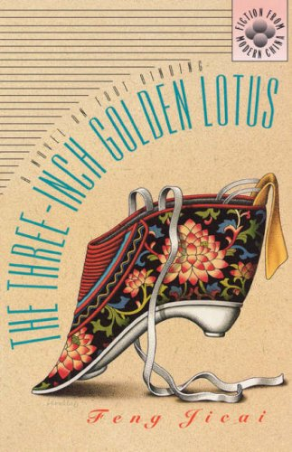 Three-Inch Golden Lotus   1994 edition cover