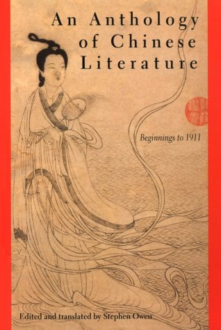 Anthology of Chinese Literature Beginnings to 1911 N/A edition cover