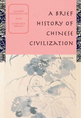 Brief Histroy of Chinese Civilization  2nd 2006 edition cover