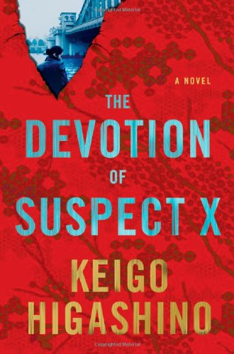 Devotion of Suspect X   2011 edition cover