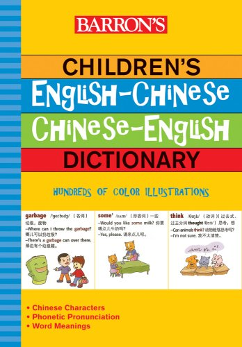 Barron's Children's English-Chinese/Chinese-English Dictionary   2009 edition cover