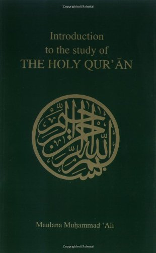 Introduction to the Study of the Holy Quaran  N/A 9780913321065 Front Cover