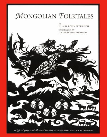 Mongolian Folktales  N/A edition cover