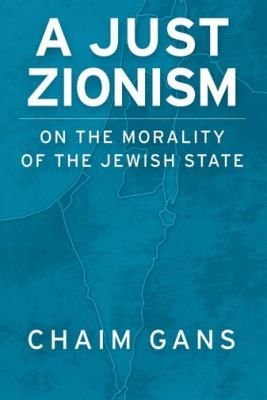 Just Zionism On the Morality of the Jewish State  2011 edition cover