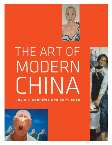 Art of Modern China   2012 edition cover