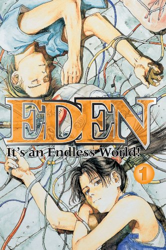 Eden It's an Endless World!  2005 edition cover