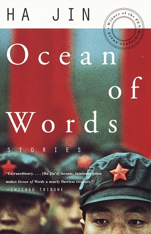 Ocean of Words Stories N/A edition cover