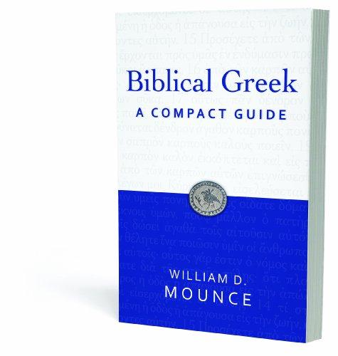 Biblical Greek   2011 edition cover