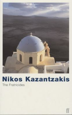 Fratricides   1974 edition cover