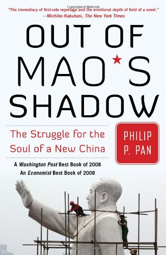 Out of Mao's Shadow The Struggle for the Soul of a New China N/A edition cover