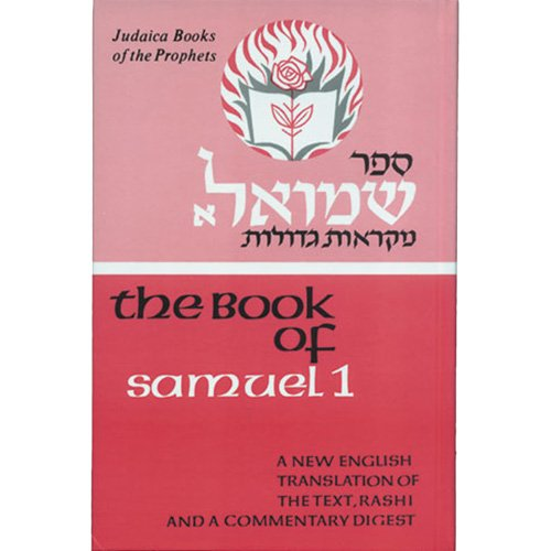 Book of Samuel 1 Vol. 1 : Hebrew Text and Commentary with English Translation N/A edition cover