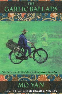 Tiantang Suantai Zhi Ge  N/A edition cover
