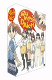 Azumanga Daioh: The Animation System.Collections.Generic.List`1[System.String] artwork