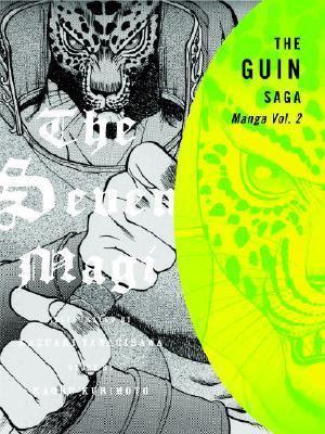 Guin Saga Manga   2008 9781934287071 Front Cover