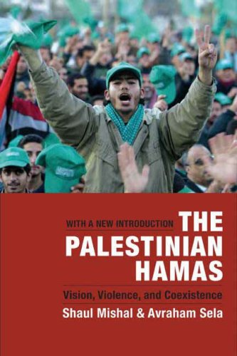 Palestinian Hamas Vision, Violence, and Coexistence  2006 edition cover