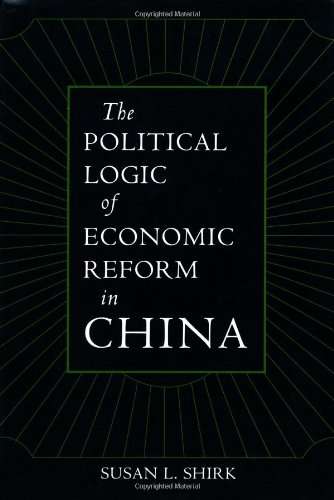 Political Logic of Economic Reform in China   1993 edition cover
