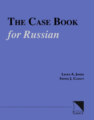 Case Book for Russian  N/A edition cover