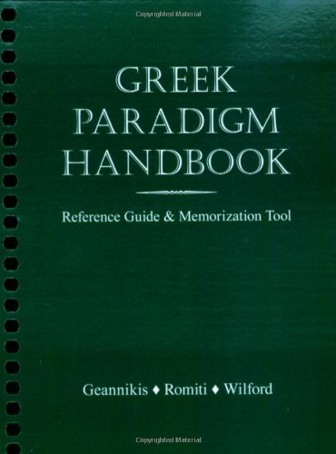 Greek Paradigm Handbook Reference Guide and Memorization Tool  2008 edition cover