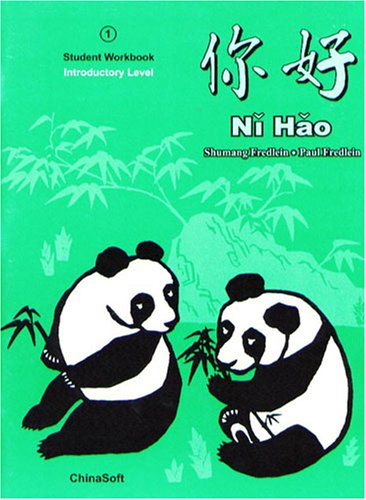 Ni Hao 2nd 2000 edition cover