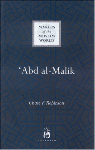 Abd Al-Malik   2007 edition cover