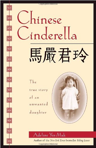 Chinese Cinderella   2010 edition cover