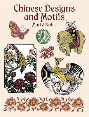 Chinese Designs and Motifs   2002 edition cover