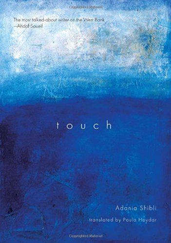 Touch   2010 edition cover