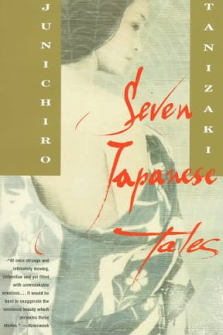 Seven Japanese Tales  N/A edition cover