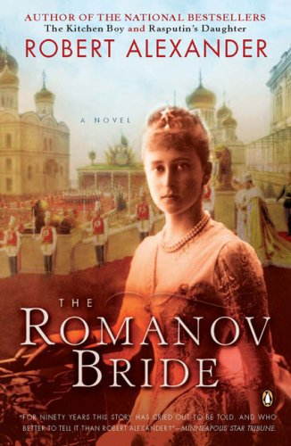 Romanov Bride  N/A edition cover