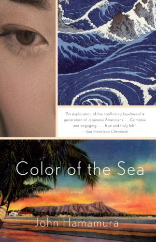 Color of the Sea   2007 9780307386076 Front Cover
