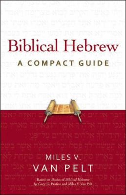 Biblical Hebrew   2012 edition cover