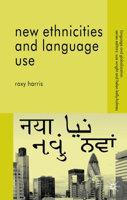 New Ethnicities and Language Use   2006 edition cover