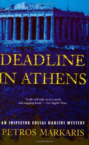 Deadline in Athens An Inspector Costas Haritos Mystery N/A edition cover