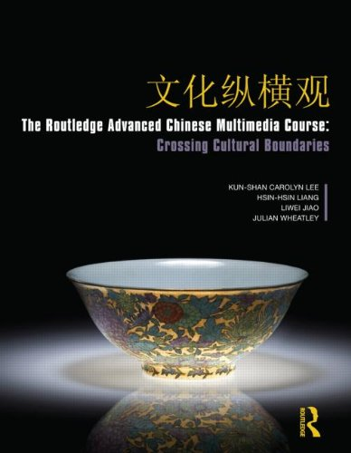 Routledge Advanced Chinese Multimedia Course Crossing Cultural Boundaries  2009 edition cover