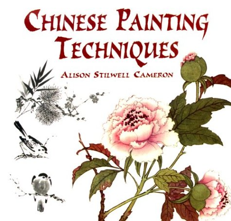 Chinese Painting Techniques  Reprint  edition cover
