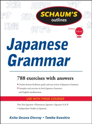 Japanese Grammar 788 Exercises with Answers  2011 (Revised) edition cover