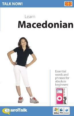 Talk Now! Macedonian  2007 edition cover
