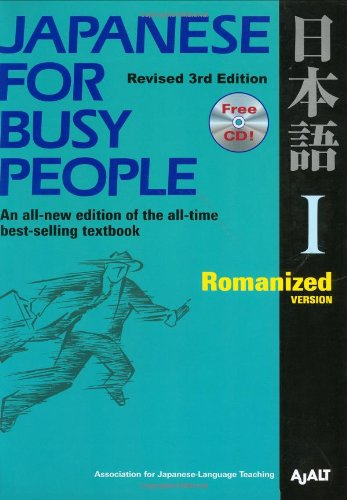 Japanese for Busy People I  3rd 2006 (Revised) 9784770030085 Front Cover
