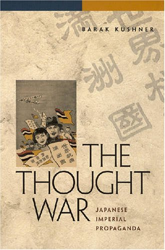 Thought War Japanese Imperial Propaganda  2006 edition cover