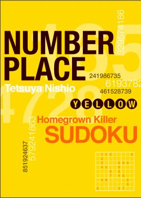 Yellow Homegrown Killer Sudoku N/A 9781935654087 Front Cover