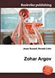 Zohar Argov N/A edition cover