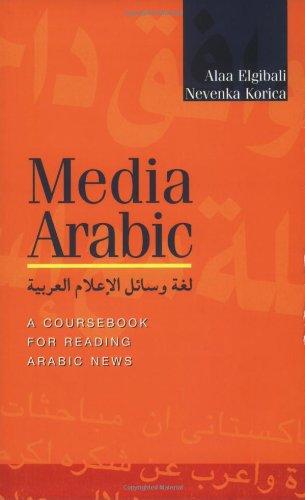 Media Arabic A Coursebook for Reading Arabic News  2007 edition cover