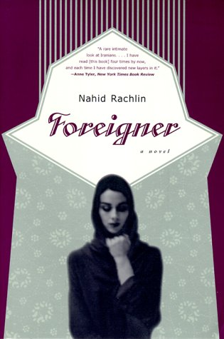 Foreigner  Reprint  edition cover