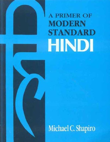 Primer of Modern Standard Hindi N/A edition cover