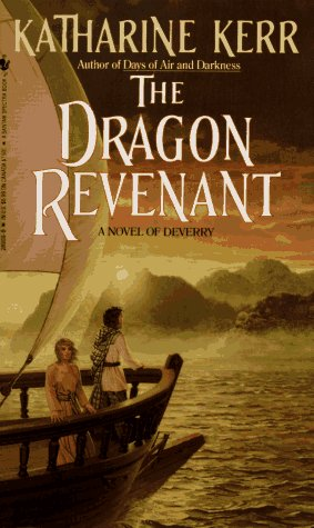 Dragon Revenant  N/A 9780553289091 Front Cover