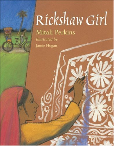 Rickshaw Girl   2008 edition cover